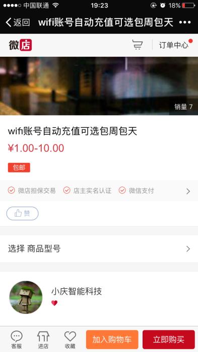 wifi4